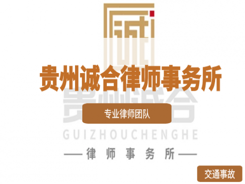 贵阳大某物业管理有限公司与何某红物业服务合同纠纷一审民事判决书